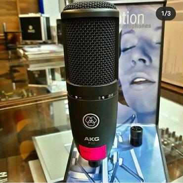 """Студийные микрофоны в Кыргызстан: Студийный микрофон от австрийского бренда """"AKG""""•Модель: P120AKG"""