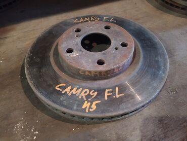 диски на тойота камри в Кыргызстан: Toyota Camry 45 Тормозной диск, Тойота Камри 45 тормознойГод 2008, F -