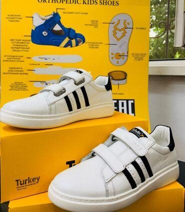 Женская обувь - Кыргызстан: 100% кожаная ортопедическое детская обувь. Made in Turkey. Размер 31,3