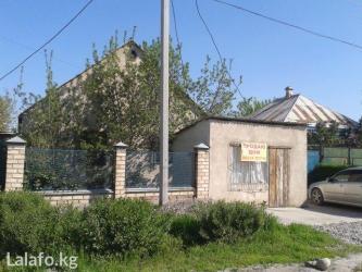 Срочно продаю благоустроенный дом в с. Новопавловка ул. Крупская, в Бишкек