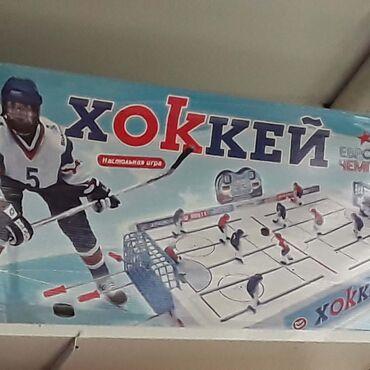 usaq xokkey maykasi - Azərbaycan: Xokkey satilir.whatsap aktivdir!!!