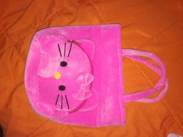 Hello kitty torbica, potpuno nova. Nije koriscena. - Pirot