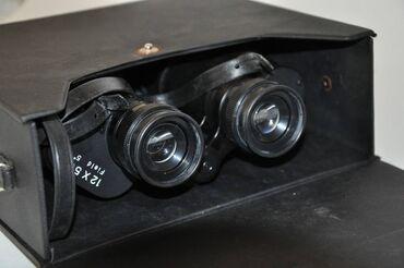 151 объявлений: Продаю бинокль zenith 12x50 .всё в идеале регулируется под зрение