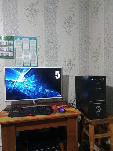 hdd 2tb в Кыргызстан: ПРОДАЮ ИГРОВОЙ КОМПЬЮТЕРМонитор ANMITE 32Процессор Intel Pentium