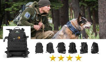 Рюкзак, туристический рюкзак, тактический рюкзак, купить рюкзак