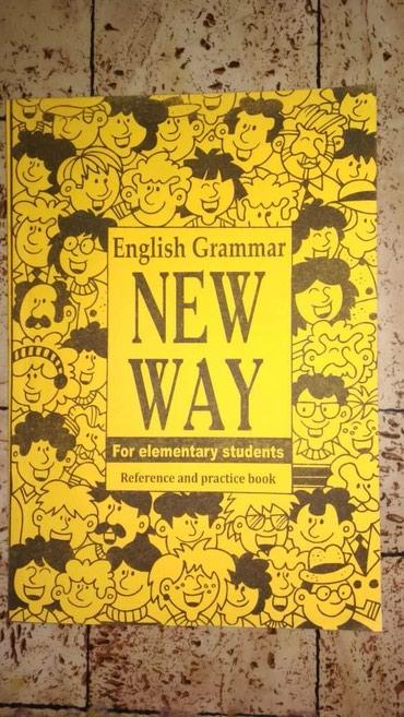 Новые английские книжки , для 1-2 уровня в Бишкек