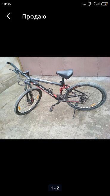 Спорт и хобби - Студенческое: Продаю велосипедМодель MINGOIРама алюминиеваяТормаза