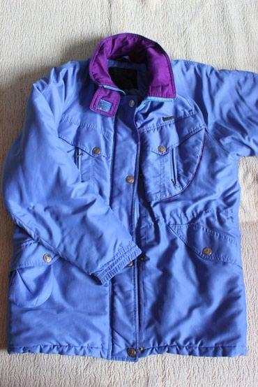 Куртка женская утепленная, на в Бишкек