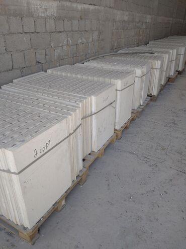 Продаю пазогребневые гипсовые плиты перегородочные. Размер длина 667
