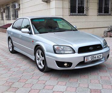Subaru Legacy 2.5 л. 2001 | 220000 км