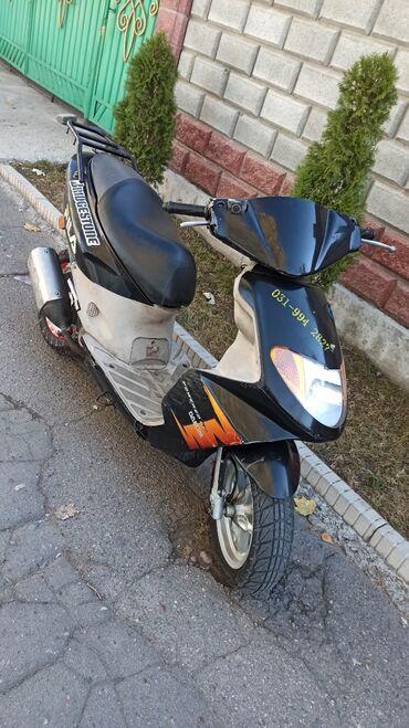 Продаю скутер DAELIM . 0,5 КБ. Всё работает