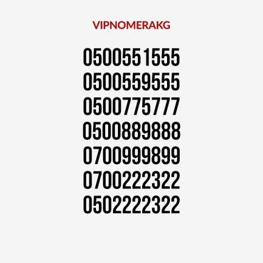 Классные номера от 3990 сом 😍: в Бишкек