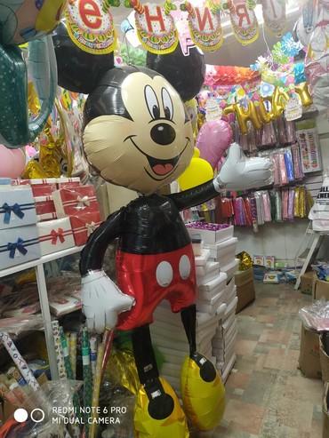 Всем Здравствуйте!, Продаю!!!, Микки Маус длина,180 см, ширина, 1