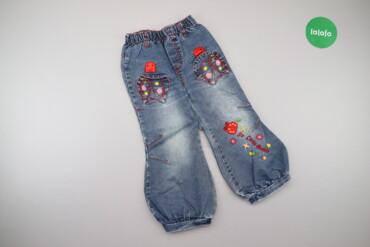 Дитячі джинси So Cute Bette    Довжина: 60 см Довжина кроку: 37 см Нап