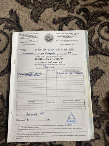 общежитие политеха бишкек in Кыргызстан | ГОРНИЧНЫЕ: Общежитие и гостиничного типа, 1 комната, 22 кв. м Дизайнерский ремонт, С мебелью, Кондиционер