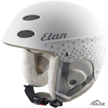 Шлем горнолыжный Elan SNOW женский  в Бишкек