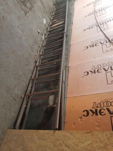 продам морфин в Кыргызстан: Лестницы