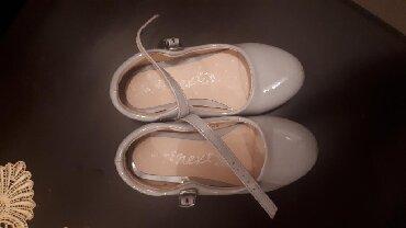 44 ölçülü kişi krossovkaları - Azərbaycan: Satılır original Next markasının EU 9 (27) ölçülü lak ayaqqabısı.1-2