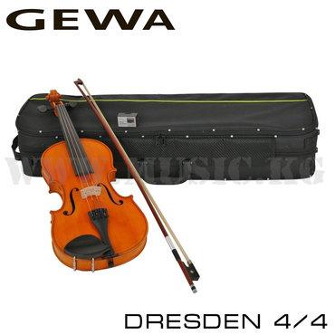 Скрипки - Кыргызстан: Скрипка GEWA Aspirante Dresden 4/4В комплекте: скрипка, футляр