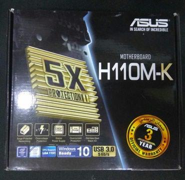 Xırdalan şəhərində Anaplata 1151 DDR4 140azn