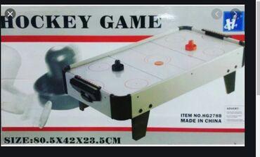 """Настольная игра """"Аэрохоккей"""" - одна из наиболее популярных игр для"""