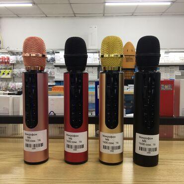 usb микрофон для студии в Кыргызстан: Микрофон блютуз М6 . Цена:1600сом
