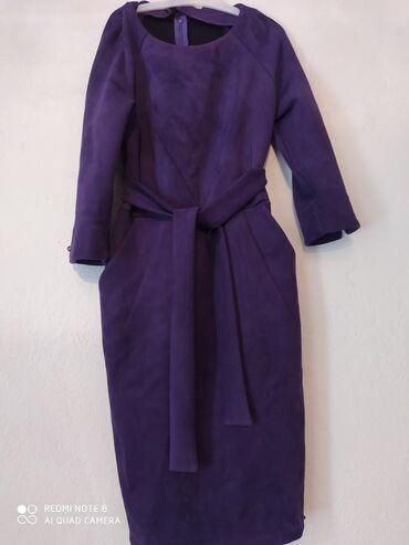 Платье в хорошем состоянии, размеры 44-46 Материал спандекс