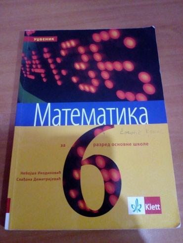 Matematika 6. Kao nova - Novi Pazar