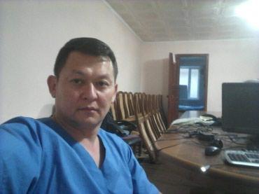 Лечебный массаж.На выезд. в Бишкек