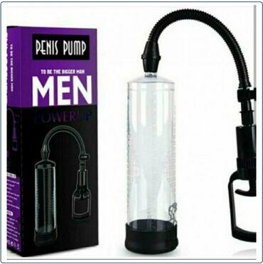 Секс игрушка Помпа для увеличения члена Mens PumpПомпа для увеличения