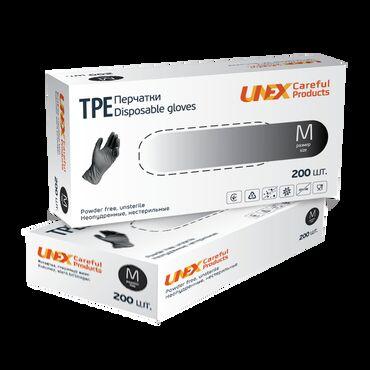 Перчатки тре - термопластичный эластомер по поводу оптовых цен