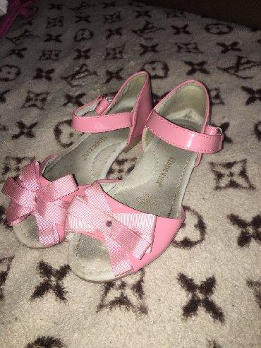 туфли зелёного цвета в Кыргызстан: Босоножки розового лакового цвета, 29 размера, красивый нежный цвет