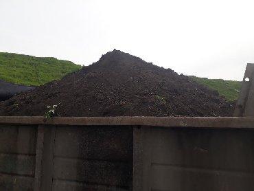 Oneplus 8 pro бишкек - Кыргызстан: Чернозем перегной зил 8 тон
