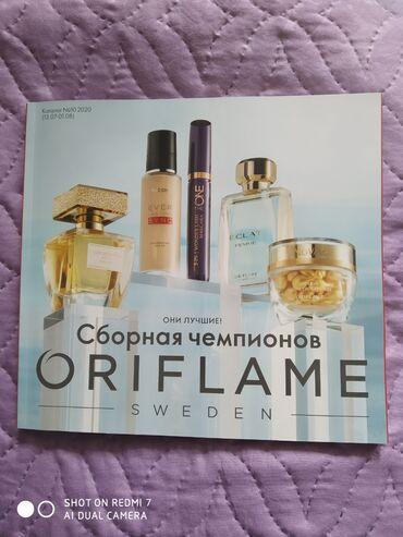 Продукция Oriflame SwedenРегистрация для покупки товаров для себя( со