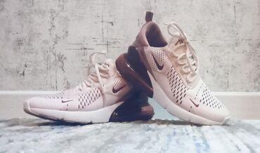 Женская обувь - Кыргызстан: Кроссовки от Nike✔︎См:25.5Made in VietnamЦвет подошвы:фиолетовый/белый