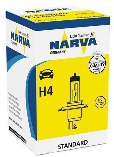 Автомобильные лампы narva(германия)! их в Бишкек