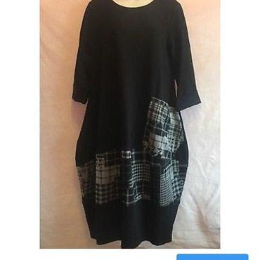 платье бохо батальных размеров в Кыргызстан: Новое Итальянское платье! Бохо. Серое! Цена оптовая-1999сом!Размер fre