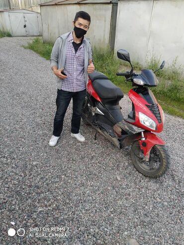 Мотоциклы и мопеды в Бишкек: Пропал скутер вайпер 150 кубов в районе политеха. Если будет