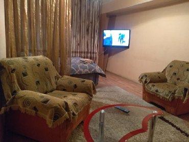 1к.кв Токтогула-Калык-Акиева. Квартира в Бишкеке есть все необходимое
