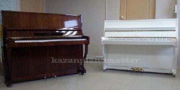 Фортепиано эксклюзивный вариант, с изогнутыми ножками, три педали