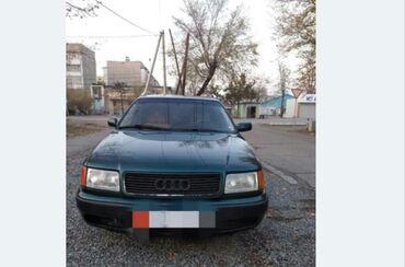 Audi S4 2.6 л. 1994 | 120000 км