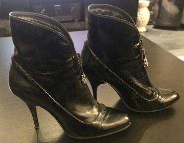 Fly iq459 evo chic 2 - Srbija: Basconi italijanske cipele, broj 37 ( odgovaraju 38 ), kupljene u Chic