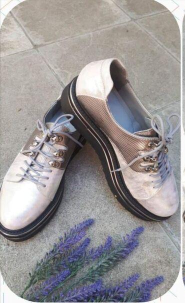 Oliver zenske pantalone - Srbija: Parr zenske kozne cipele, nove, broj 38
