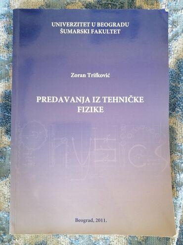 Knjige, časopisi, CD i DVD | Ivanjica: Predavanja iz tehnicke fizike
