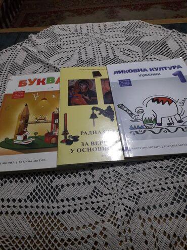Knjige, časopisi, CD i DVD | Novi Banovci: Prodajem polovne uzdbenike za 1 razred osnovne skole izvodjači knjiga