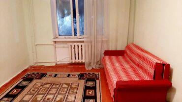 Продаётся квартира гостничного типа напротив политехнического