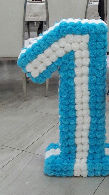 Цифра на день рождения!!! в Бишкек