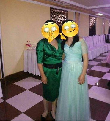 платье футляр голубое в Кыргызстан: Бир жолу кийилген тойго. Реальный клиенттерге скидка кылып берем😉