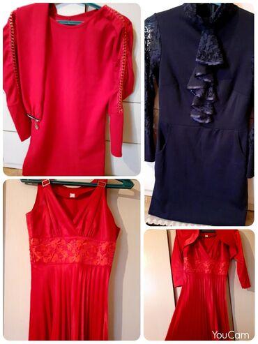 вечернее платье до колен в Кыргызстан: 1)красное платье до колен по 300сом отличном состоянии.уступка