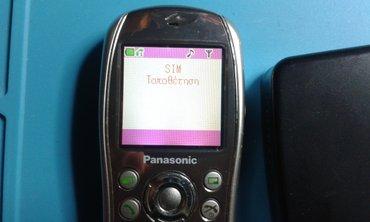 Panasonic g60 με τον φορτιστή του έγχρωμη οθόνη dual band. σε North & East Suburbs